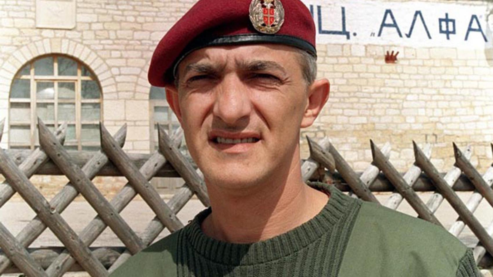Kapetan-Dragan-NC-Alfa