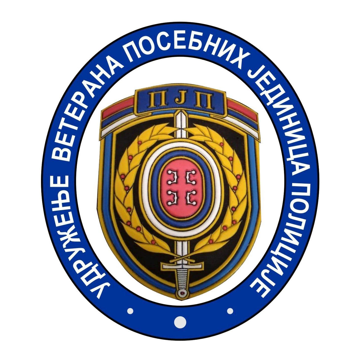 Veterani PJP
