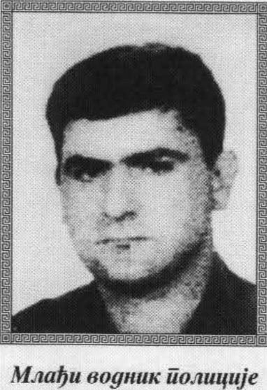 ANIČIĆ (Vitomira) ZORAN