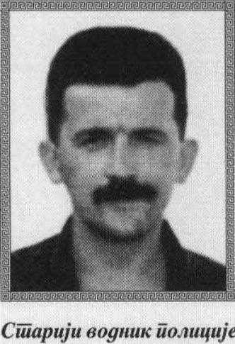 BULATOVIĆ (Dušana) IVAN