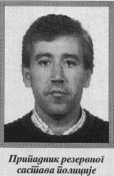 GROZDANOVIĆ (Vladimira) SLAVOLJUB