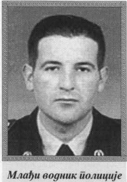 NikolićMilovan