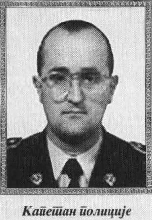 PEROVIĆ (Jezdimira) SRĐAN