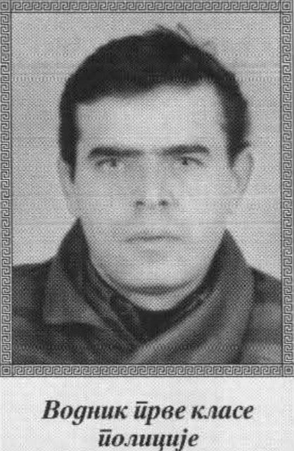 PETROVIĆ (Luke) MIROSLAV