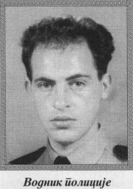 STAMENKOVIĆ (Borisava) DRAGAN
