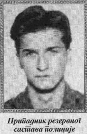 JEFTIĆ (Vitomira) VLADIMIR