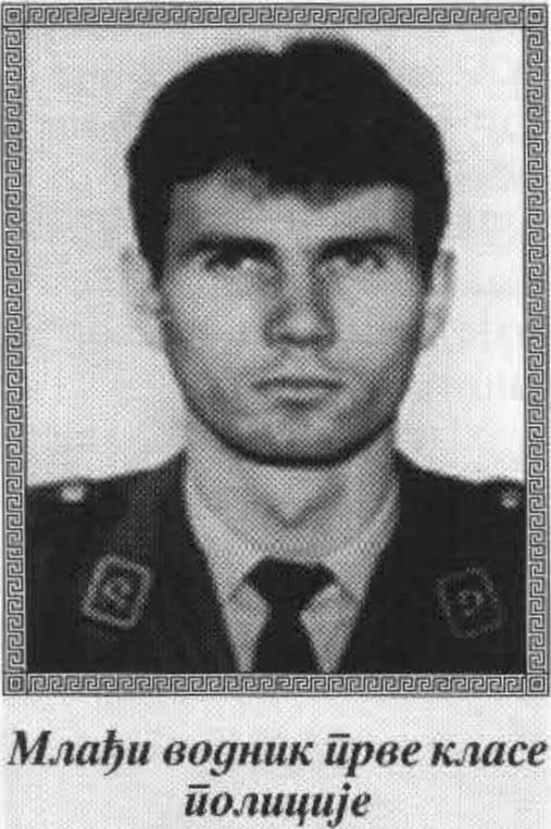 SIMEUNOVIĆ (Zorana) SAŠA